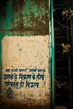 A child walks down steps in the Dharavi Slums in Mumbai India Stock Photography