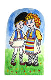 Childern's drawing. Boy and girl in romanian traditional clothes Stock Photo