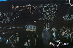 Childish chalk scrawl. Childish scrawl chalk on a blackboard in the inclusive gaming park of the city. The inscription reads - a very good park, cheers and we royalty free stock image