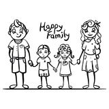 Childish style cartoo illustration of a family, mother, father, son and daughter stock photography