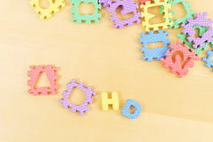 Children with ADHD. Shown With Colorful Alphabet Toys Royalty Free Stock Photo