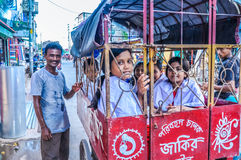 Children in Bangladesh Royalty Free Stock Photo