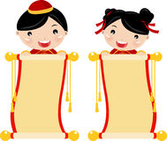 Children boy and girl. Illustration of New Year _Children,Chinese Stock Photos
