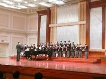 Children chorus. Mulan  Tianjin concert hall China Royalty Free Stock Photo