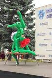 Children circus gymnasts Royalty Free Stock Photos