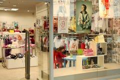 Children clothes shop Stock Photo