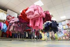 Children clothing store Stock Image