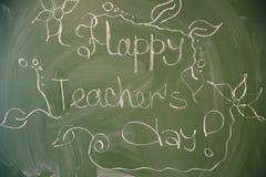 Children drawings on school blackboard background Stock Images