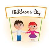 Children dzień Fotografia Royalty Free