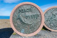 Children of the Earth Monument in Norway. Royalty Free Stock Photo