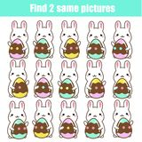 Children educational game. Find the same pictures. Find two identical Easter bunnies. Fun page for kids and toddlers