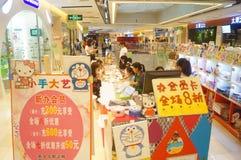 Children hands-on activities Royalty Free Stock Photo