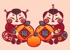 Children holding orange in paper art style, fortune word written in Chinese character on the fruit. Children holding orange in paper art style, fortune word royalty free illustration