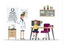 Children hospital building. royalty free illustration