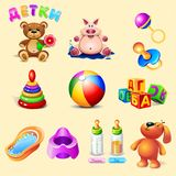 Children items and small animals. Royalty Free Stock Photography
