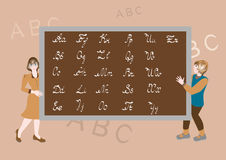 Children learn the Latin alphabet.  Illustration. Royalty Free Stock Photo