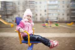 Children. Royalty Free Stock Photography