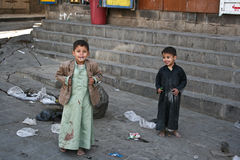 Children in the old town of Sanaa (Yemen). Stock Photos