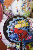 Children party balloons Stock Image