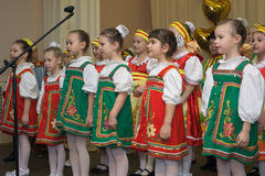 Children perform at a birthday party for the House of Culture El Stock Image