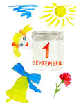 Children picture on theme:   September 1 - it is Royalty Free Stock Images