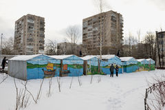 Children playing painted on the garages. In the yard in St. Petersburg 2016-02-23 Stock Photo