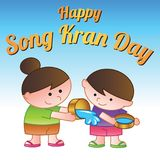 Children is playing water on Songkran or Water festival day,a fa. Mous day in April and also be Thai new year,in cartoon version, illustration Stock Photo