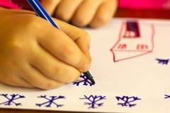 Children rysunek Zdjęcie Stock