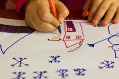 Children rysunek Fotografia Royalty Free