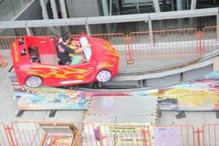 Children's amusement park in shenzhen Stock Photo