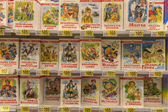 Children`s books on the shelves of the store Stock Photography