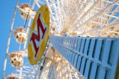 Children's carousel. Summer, warm day Stock Image