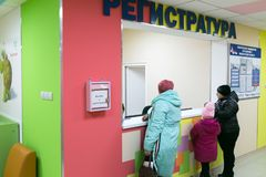 City Yasny, RUSSIA, March 15, 2019: a new children`s hospital. editorial. stock photography