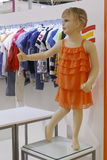 Children's clothes lightning in 2012 Royalty Free Stock Photo
