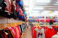 Children's clothing store interior landscape Stock Photo