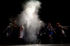 Children's dance ensemble Stock Photo