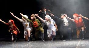 Children's dance ensemble Stock Image