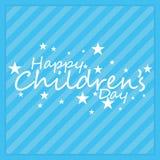Children's day Stock Photo