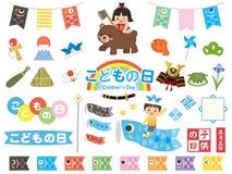 Children`s Day vector illustration