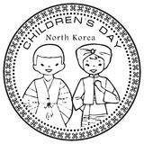 Children's Day North Korea Royalty Free Stock Photos