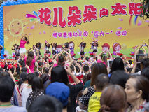Children s Day performance Royalty Free Stock Photo