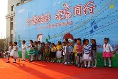 Children's Day performances Stock Photo