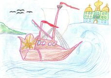 Children's drawing  Happy Holidays! Royalty Free Stock Image
