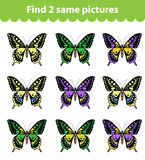 Children's educational game. Find two same pictures. Set of butterflies for the game find two same pictures. Vector illustrat. Ion Stock Photo