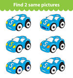 Children's educational game. Find two same pictures. Set of car toy for the game find two same pictures. Vector illustration. Children's educational game. Find Stock Photography