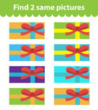 Children`s educational game. Find two same pictures. Set of gifts, for the game find two same pictures. Vector illustration. Children`s educational game. Find Royalty Free Stock Photos