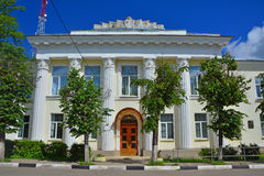 Children's music school in Ruza city, Moscow region, Russia Royalty Free Stock Photography