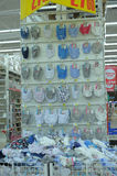 Children's panties in a shop. Russia Royalty Free Stock Images