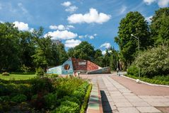 Cherkasy, Ukraine - June 02, 2013: Children`s Park in the city center. Children`s Park in the city center. Scene for outdoor performances Soviet architecture Royalty Free Stock Image