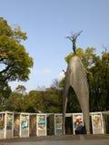 Children's Peace Monument. In Peace memorial park, Hiroshima, Japan stock images